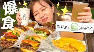 今まで食べた中で一番おいしいハンバーガーをお腹いっぱい食べる日!!!