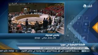 محلل روسي: اتهامات استخدام دمشق الأسلحة الكيميائية بدون أدلة.. فيديو