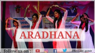 This is a prayer dance performed by the youth kikakui at samuh natal dolara (2018 ). thanks for watching & don't forget to like , share subscribe...........