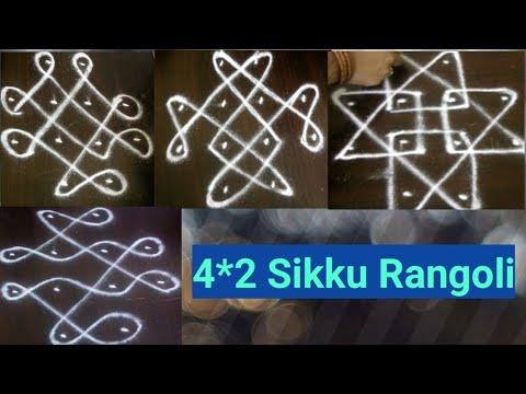4*2 Dotted Simple Sikku Rangoli...4*2 ಚುಕ್ಕಿಯ ಸುಲಭವಾದ ಬಳ್ಳಿ ರಂಗೋಲಿ......#ArchanaTambe
