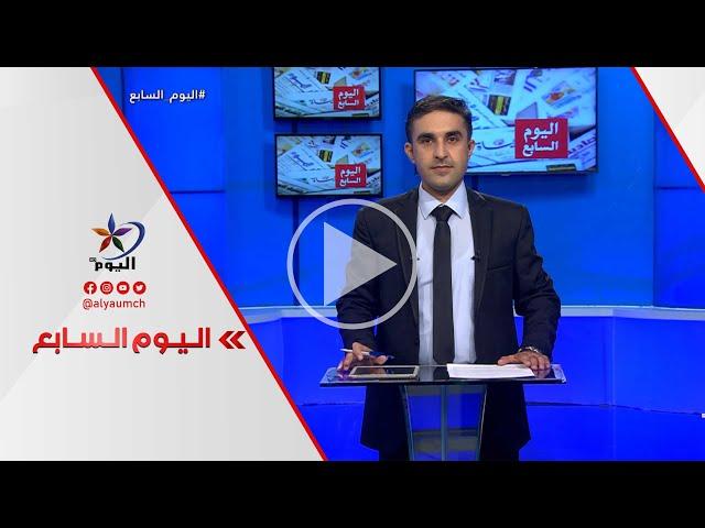 خطوط الطاقة عبر سوريا.. نشاط سياسي يوازي الاقتصادي