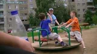 Детский диалог
