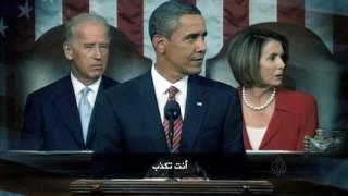 ترويج- سنوات أوباما الجزء الثاني -1