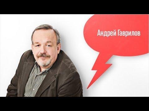 воставший из ада часть 5 ад жанр:ужасы перевод Андрея Гаврилова