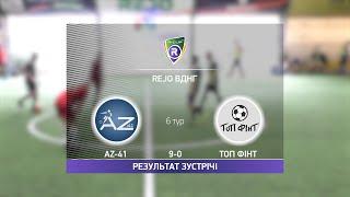 Обзор матча AZ 41 9 0 ТоП ФiнТ Турнир по мини футболу в Киеве