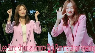 Video Lee Sung Kyung 이성경 At Amore Pacific Pink Run marathon opening today 15, October 2017 download MP3, 3GP, MP4, WEBM, AVI, FLV Juli 2018