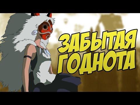 Мультфильм на подобии аватара