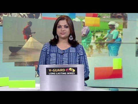 നാട്ടുവാർത്ത | 6.30 PM | December 03, 2019