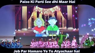 Qawwali on Parents vs Students With Lyrics