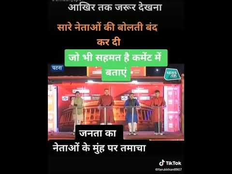 'Bolna Hi Hai'   a book by Ravish Kumar   The Free тАж