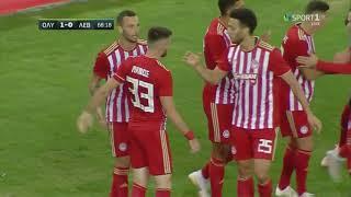 Ολυμπιακός - Λεβαδειακός 1-0