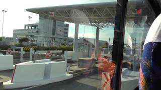Information About the Easy Limousine Bus from Osaka to Kansai Airport