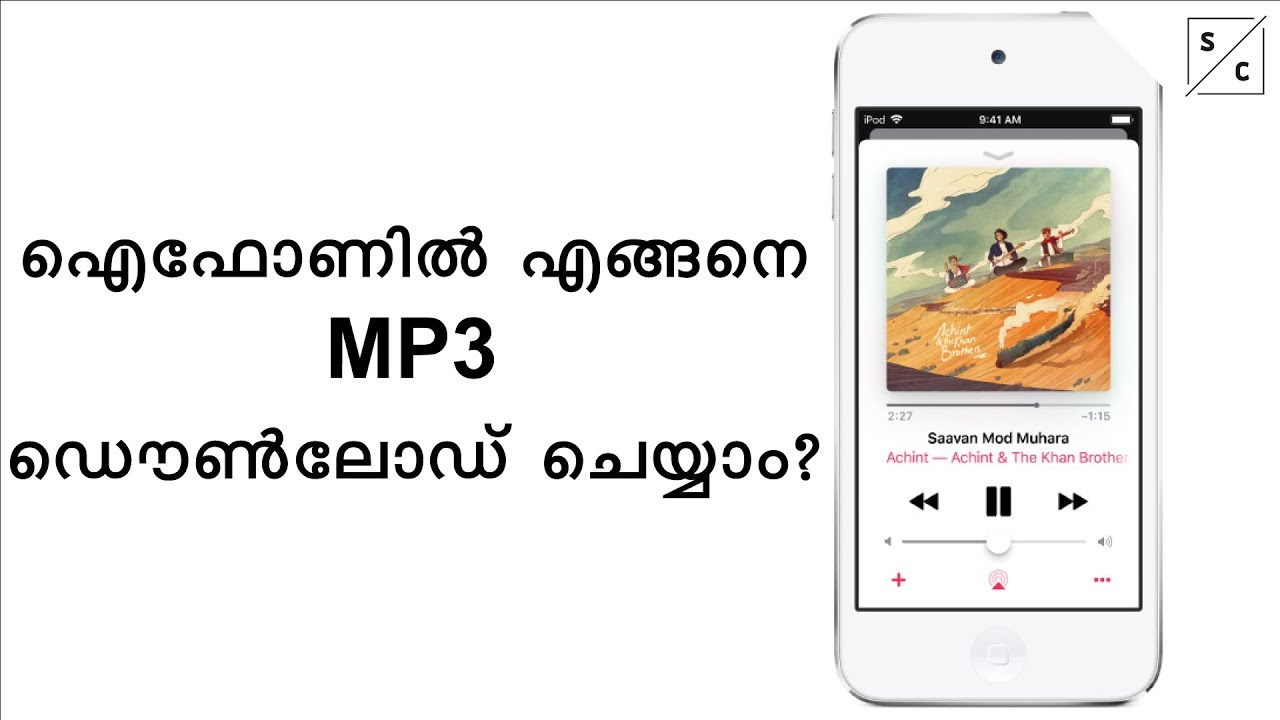 free mp3 download for iphone how to mp3 to iphone 16961