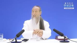 10121강 정부의 이판과 사판(3_3)[대한민국 미래 포럼]