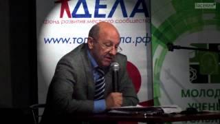 видео: Андрей Фурсов и «Основные события»-1.