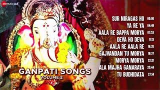 Ganpati Songs Volume 2 - Video Jukebox | Marathi Songs