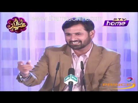 فخر عباس-.نوجوانوں کے لئے  بہت مزاحیہ شاعری..دیکھیے اور شیر کیجیے.