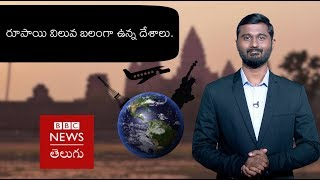 #LubDabbu: Plan a world tour with less budget (BBC News Telugu)