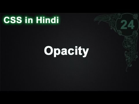 Elements opacity in CSS in Hindi