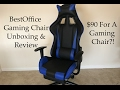 The $90 Racing/Gaming Chair [BestOffice OC-RC1] - Unboxing & Review