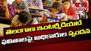 Telangana Inter Board Officers Response on Intermediate Results 2019 | hmtv