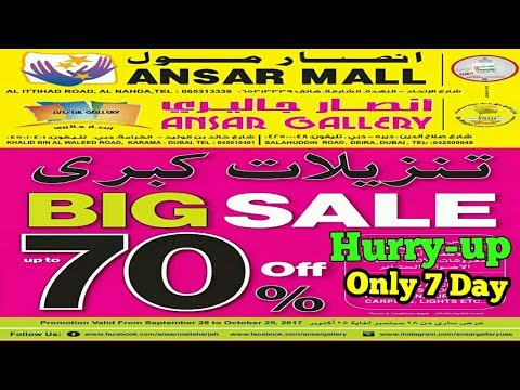 best offers in dubai Ansar Mall promotion offers valid to 25 October 17