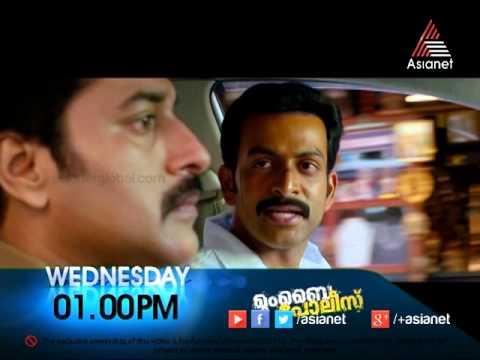 Wednesday Matinee Movie Mumbai Police