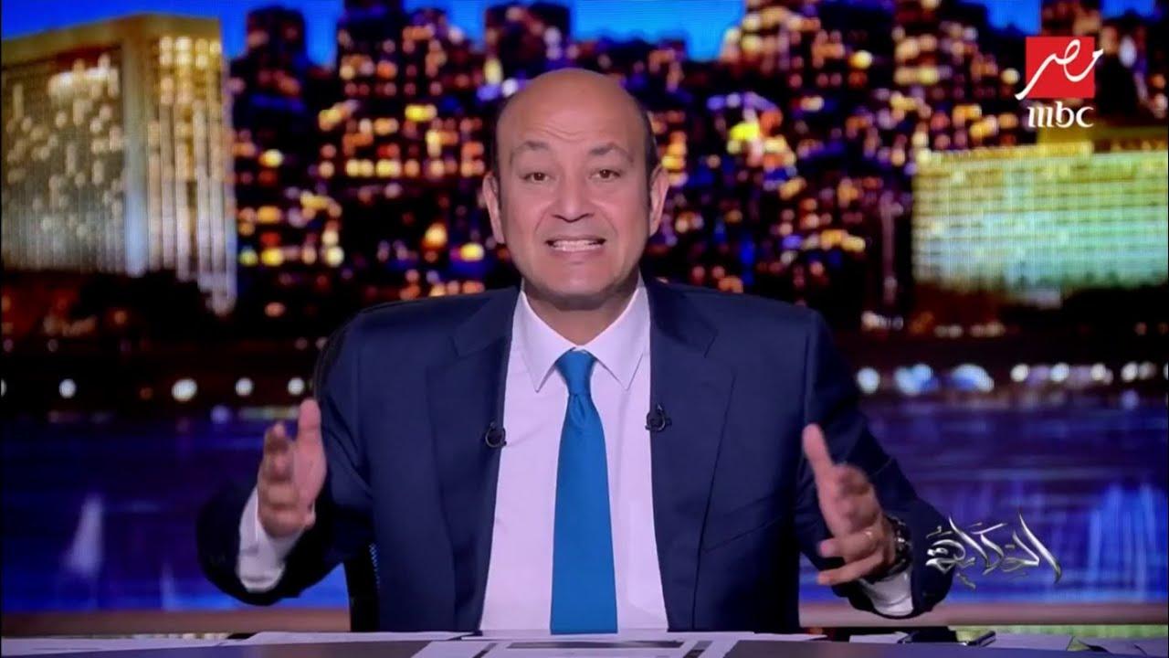 عمرو أديب: مدينة العلمين الجديدة حاجة جبارة وإنجاز عظيم