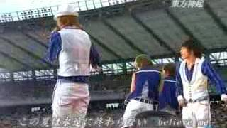 061005 Channel-a A-nation 東方神起 SKY