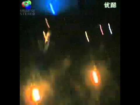 China Qinling Mountains Village Vanishing after UFO 13 10 2010