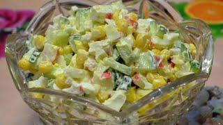 Простой и вкусный салат с кукурузой./Simple and tasty salad with corn.