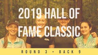 2019 Hall of Fame Classic • R3B9 • Sarah Hokom • Paige Pierce • Jessica Weese • Holly Finley