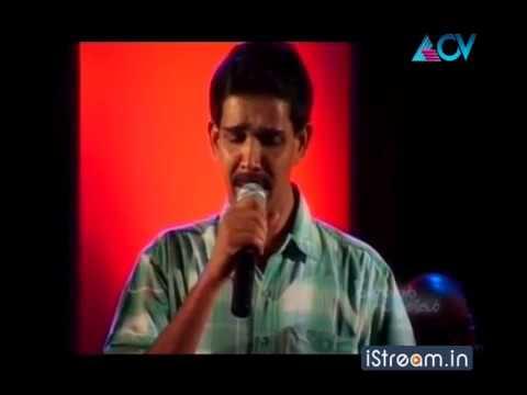 Vayalar Smrithikal: Song Kayamboo Kannil...