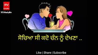 Tareyaan De Des (WhatsApp Status) - Prabh Gill | Desi Routz | WhatsApp Status Video By Only Rv