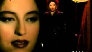 Aşkın Nur Yengi Karanfil 1991