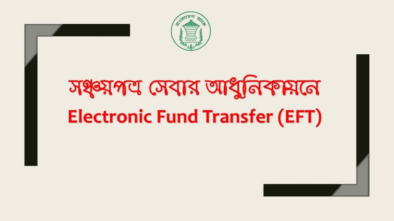 EFT facilitates in Sanchaypatra Service in Bangladesh