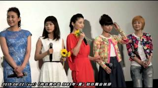 製作・配給:IPSエンタテインメント 【TBTV速報】http://twitter.com/tb...