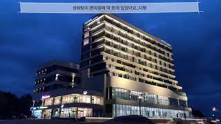 고성으로 가족여행^_^~//2박3일//설악썬밸리리조트