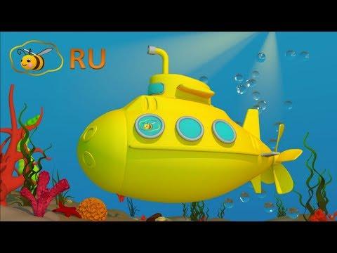 Мультфильм про подводную лодку олли все серии подряд без остановки