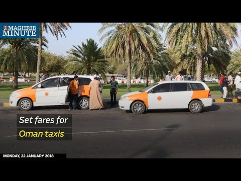 Set fares for Oman taxis