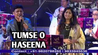 TUMSE O HASEENA | SAMPADA GOSWAMI & SARVESH MISHRA | SIDDHARTH ENTERTAINERS