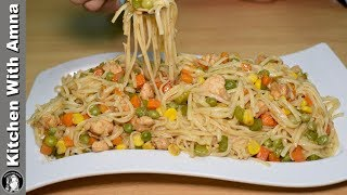Chicken Noodles Recipe - Chicken Vegetable Noodles - Kitchen With Amna