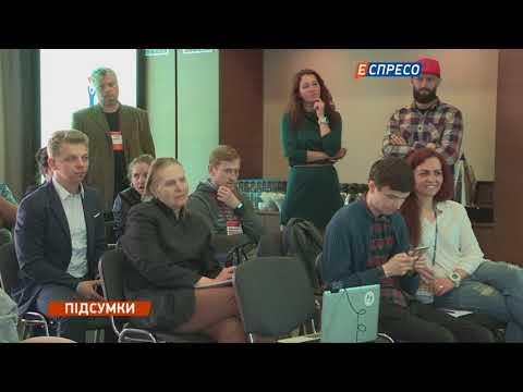 Espreso.TV: У неділю перекриють центр Києва для проведення півмарафону
