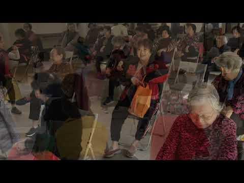 108/1/23  居家養生&氣功保健