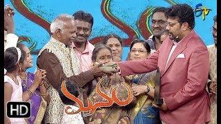 Manam | 25th September 2018 | Full Episode | ETV Telugu