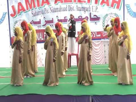 Mai hu banda tera Jamia aziziyah sahariya annual function-2016