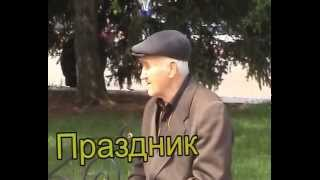 Донецкая область. Краматорск. 1-е мая. Prazdnik(Донецкая область. Краматорск. 1-е мая., 2014-05-01T14:53:01.000Z)