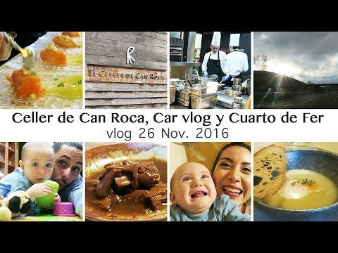 Car vlog, visita a @CanRocaCeller y habitación de soltero de Fer  | 26 Nov. 2016 | 😂 ¡BANANA! 🍌