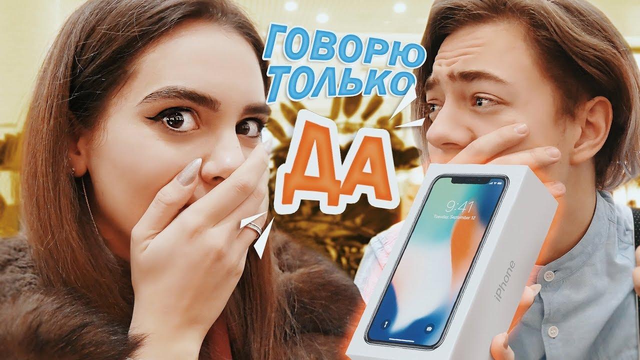 devushki-na-chas-telefon