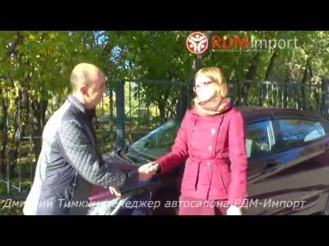 Юлия купила Хундай Солярис в Новосибирске отзывы о РДМ Импорт